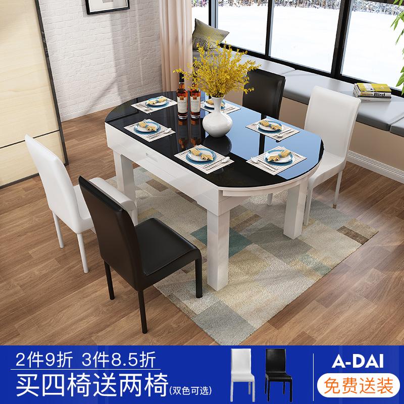 家居饭桌椅