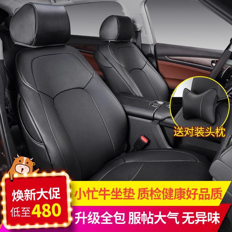 适用19本田冠道坐垫全包专用URV座垫四季夏汽车通风座椅套改装饰