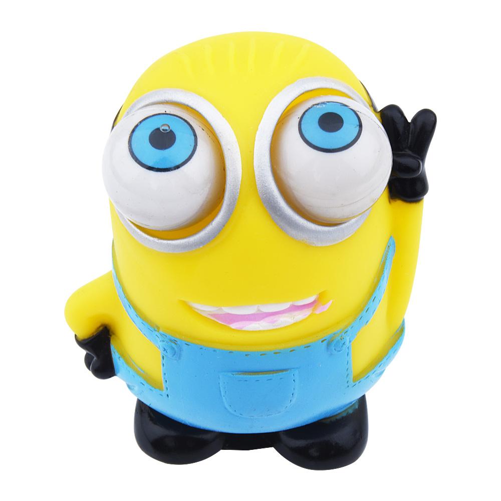 沙雕抓不住的水球玩具滑滑水蛇成人可爱创意整蛊握不住发泄球
