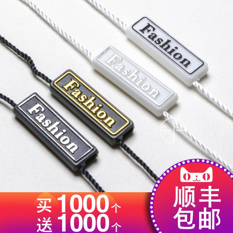 吊粒定做服装吊牌吊绳衣服标签订做现货商标logo烫金塑料挂绳订制