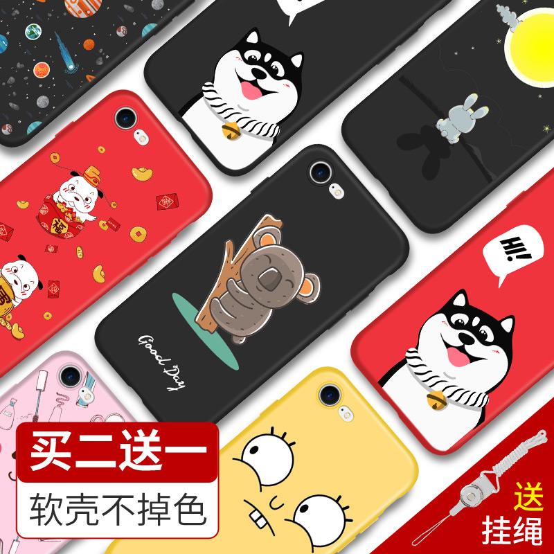 苹果7手机壳软硅胶6 iPhone8全包个性6s创意X/Xr/Xsmax保护套8plus磨砂潮超薄5SE男女I7七八新款全包边防摔5s