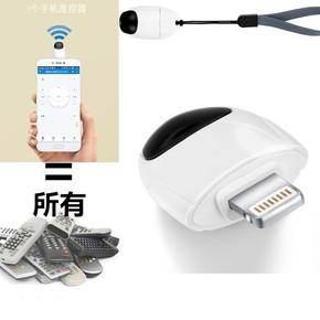 安卓通用空调电视手机遥控器红外线  万能vivo发射器华为小米苹果