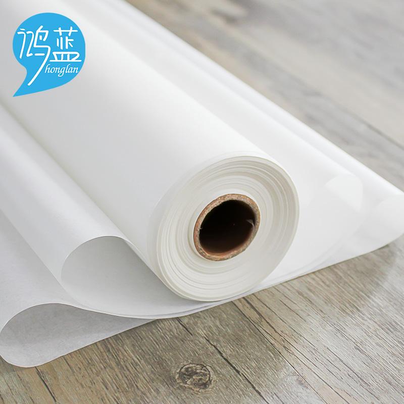 【鸿蓝】油纸不粘烤箱 烤盘纸 厨房家用硅油纸烘焙蛋糕吸油纸锡纸