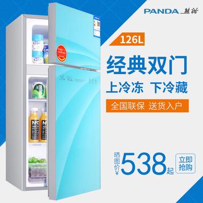 PANDA/熊猫 BCD-126A小型冰箱双门家用电冰箱轻音节能冷藏冷冻特价精选