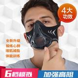 Oxygen barrier mask training mask sports self-abuse simulation plateau physical training lung capacity low oxygen-free running fitness
