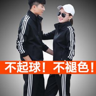 运动套装 男女情侣装 男春秋季新款 卫衣跑步休闲运动服套装 外套衣服