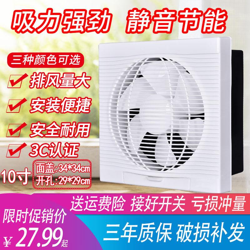 Вытяжные вентиляторы Артикул 587224160797