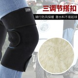 Electric motorcycle knee shield Summer motorcycle knee protection summer riding thin riding