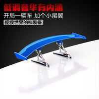 Car mini tail modification without punching carbon fiber General personality creative decorating spoiler mini tail