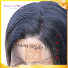 Full lace wig hand-woven realistic full lace long straight black drama daily tremble net red wig