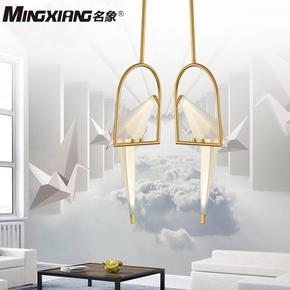 北欧餐厅吊灯饰后现代创意灯具吧台客厅卧室灯LED千纸鹤小鸟吊灯