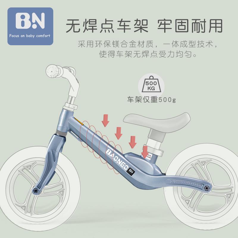 贝能儿童平衡车无脚踏1-3-6岁溜溜车小孩双轮宝宝滑行学步滑步车