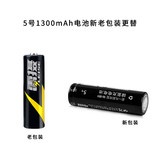 Lei shot U101 charging set 5th 1300mAh rechargeable battery 1 section with single slot USB charger mouse battery