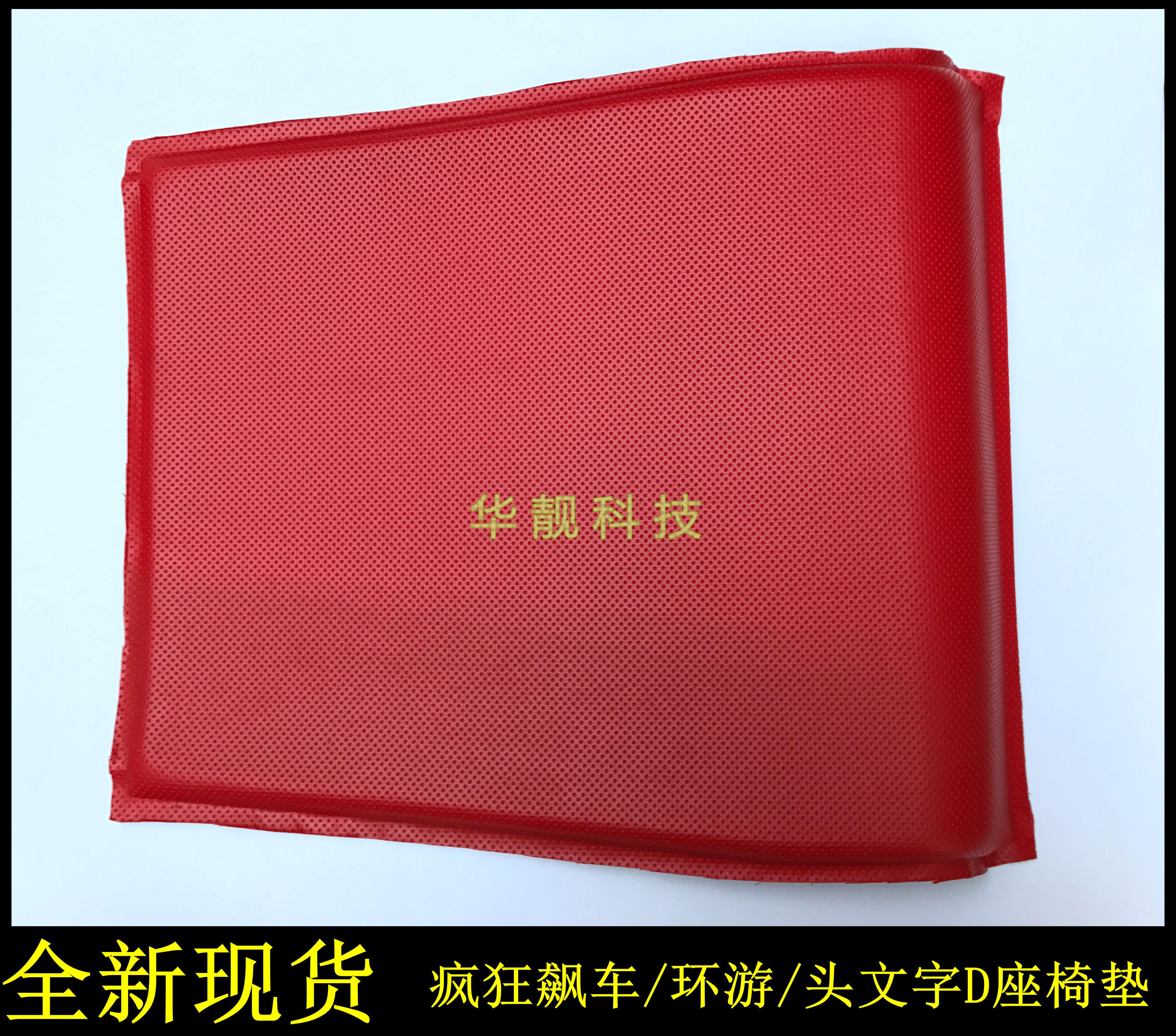 Внутриигровые ресурсы Biao car Артикул 555667429193
