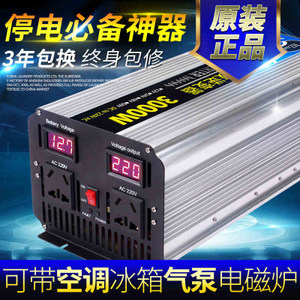 弘志3000W2000W1000W纯正弦波逆变器12V24V48V转220V车载太阳能家