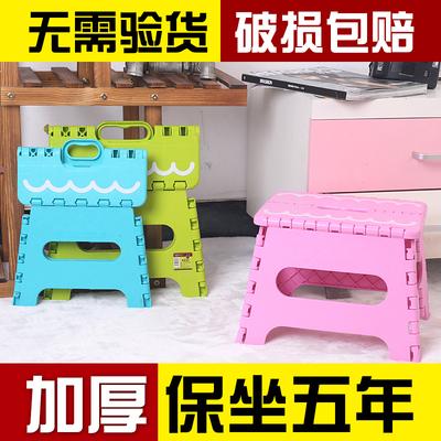 折叠凳子儿童哪个好