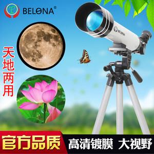 BELONA天文望远镜高倍 高清 1000 夜视折射式观星望眼镜学生专业