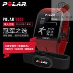 瑞典免稅Polar博能心率表跑步游泳單車智能 GPS運動腕表 V800