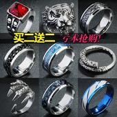 钛钢个性 潮人单身学生龙纹指环摇滚配饰日韩礼物 复古霸气戒指男士