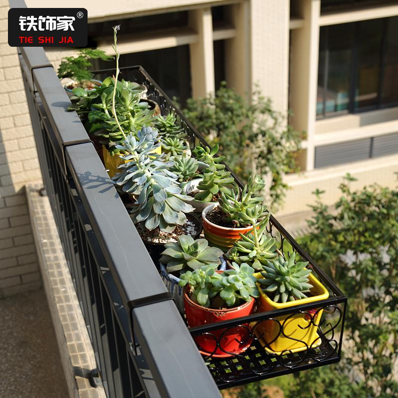 阳台花架悬挂式铁艺护栏花盆挂架多肉栏杆绿萝花架子室内置物架