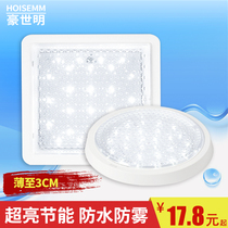 Kitchen lighting LED ceiling lamp kitchen lamp bathroom toilet lamp waterproof anti-fog toilet bathroom lamp bright suit