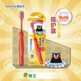 LION/Lion King fine teeth super-protect toothbrush Bear ben bear wide-head toothbrush soft hair pregnant woman moon toothbrush