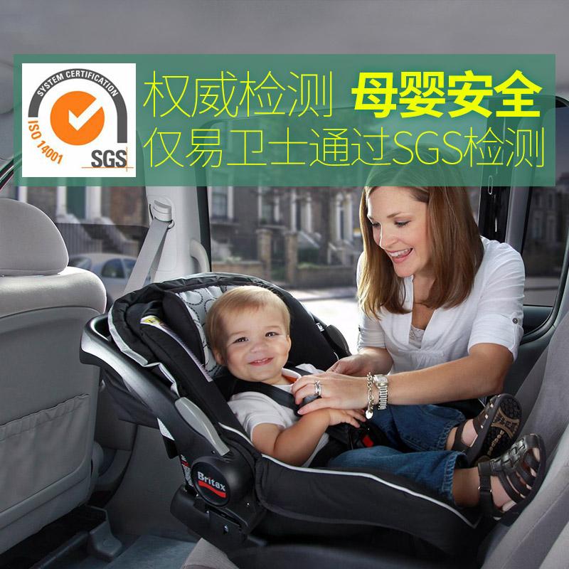 易卫士 汽车除味剂车内空气除臭新车除甲醛除异味车用去味雾化器