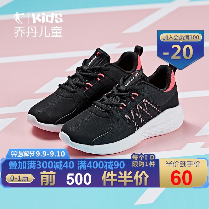 喬丹童鞋女童運動鞋2019秋季兒童中大童小學生輕便防滑跑步鞋