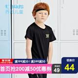 Спортивная одежда для детей Артикул 565030924467