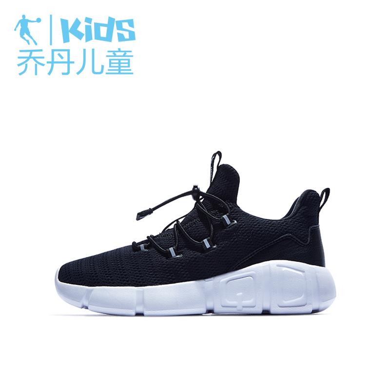 乔丹童鞋 男童儿童运动鞋子跑步鞋网面透气跑鞋复古时尚跑步鞋