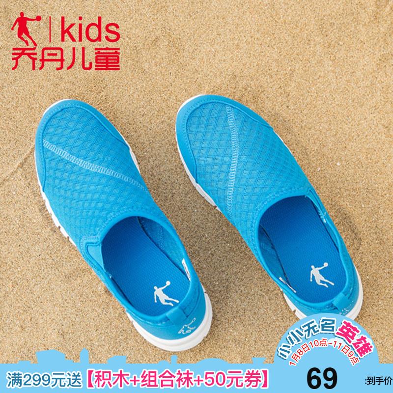乔丹童鞋中大童轻便透气夏季男童跑步鞋网面儿童休闲鞋软底运动鞋1元优惠券