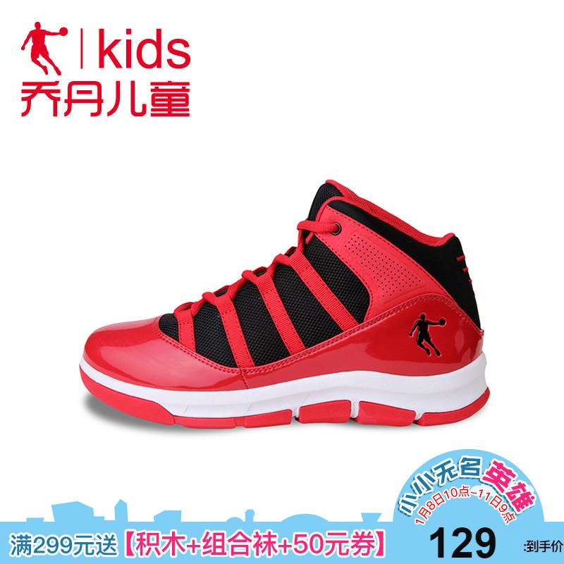 乔丹童鞋儿童篮球鞋男童鞋春季网面透气男童运动鞋学生球鞋大童鞋1元优惠券