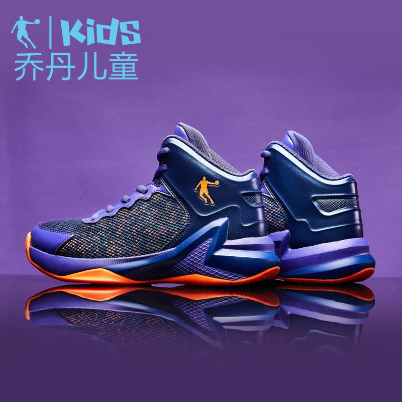 乔丹童鞋 男童篮球鞋中大童网面透气新款儿童防滑运动鞋男