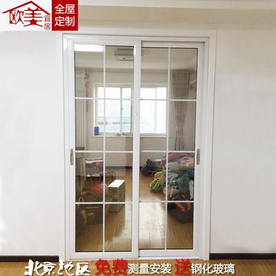 铝镁钛合金折叠推拉门定做室内门阳台厨房玻璃隔断卫生间移门定制