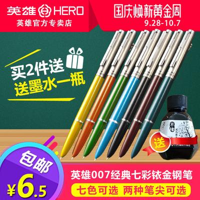 经典学生钢笔