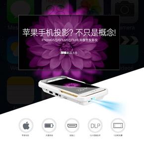 美高G6苹果6 7手机专用微型LED高清迷你投影仪手持便携商务投影机
