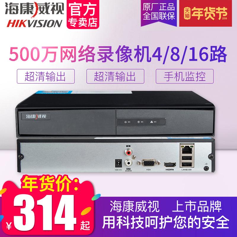 海康威视 4路硬盘录像机 DS-7804N-K1 网络高清监控主机NVR 远程