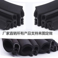 Rubber U-shaped edging seal excavator distribution box cabinet car door side bubble seal mechanical equipment