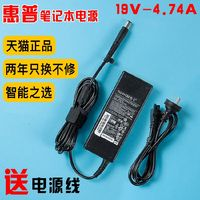 HP Charger 4411S G4 CQ40 CQ42 CQ35 DV4 4431S 6531S CQ32 4441s 6310 CQ45 Laptop Adapter 19v4.74A Power Cord