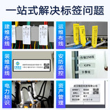 Jinchen B3S cable label machine communication room cable label printer telecommunications fiber tail fiber logo Bluetooth handheld knife-type network cabling portable sticker thermal printer