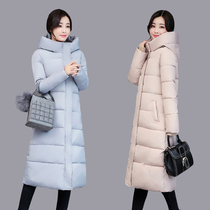 Super long cotton dress female new winter Korean version slimming thickened down cotton clothes over knee cotton jacket large size coat coat