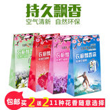 Lavender Wardrobe Fragrance Bags Wardrobe Carrying Sachet Fresh and Lasting Car Aromatherapy Luggage Deodorant Bedroom