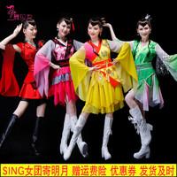 SNH48女团春夏秋冬SING学生扇子打歌cosplay寄明月古典舞演出汉服