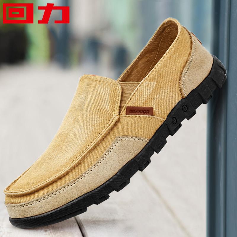 回力帆布鞋男鞋秋季2019新款鞋子男潮鞋一脚蹬懒人鞋老北京布鞋男