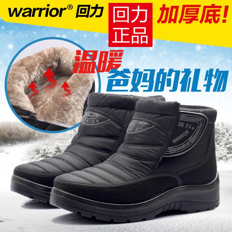 回力雪地靴冬季防水棉鞋