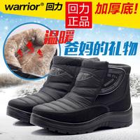 回力棉鞋男冬季老年人加绒厚保暖防水防滑雪地靴老北京布鞋爸爸鞋