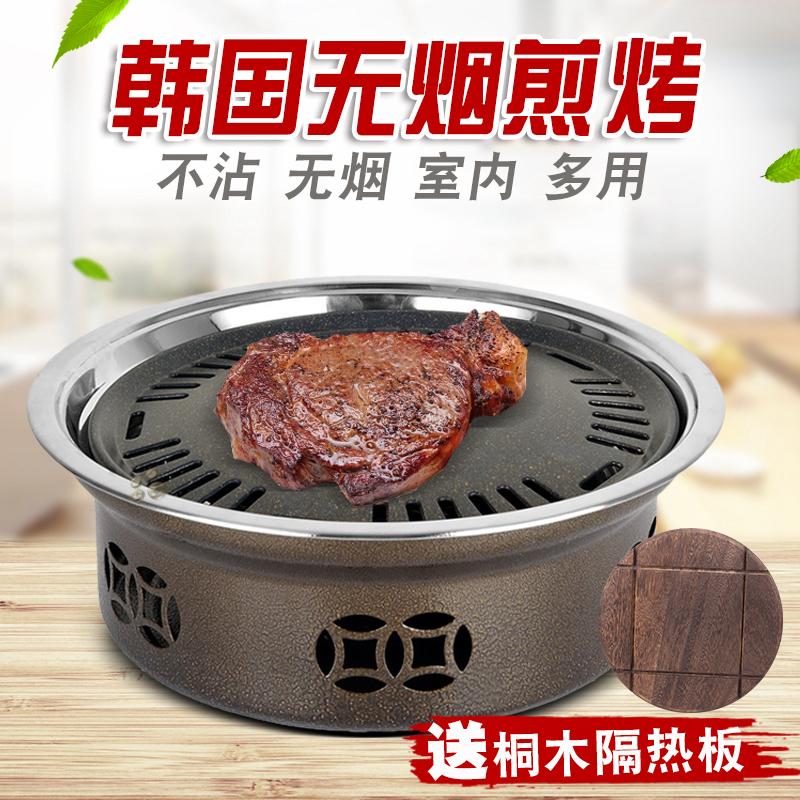 韩式烤炉木炭