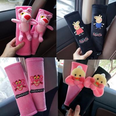 韩国可爱汽车安全护肩带套四季男女车上安全带护套卡通安全护肩套