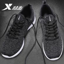 男士 夏季鞋 子网面透气运动鞋 春季跑步鞋 休闲鞋 2019新款 特步男鞋