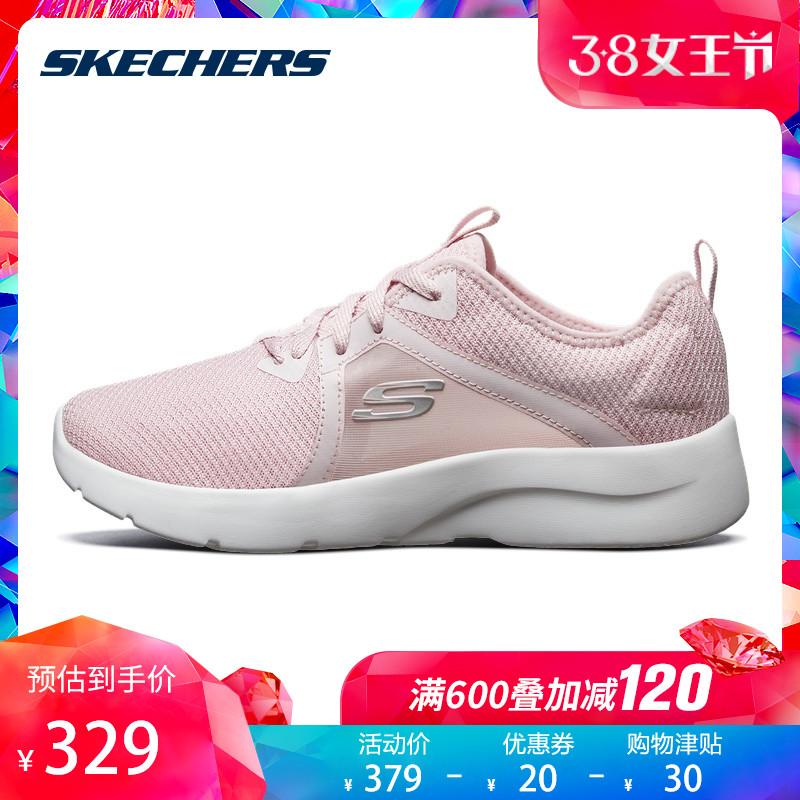 Skechers斯凯奇女鞋新款时尚系带运动鞋透气网布跑步鞋66666152